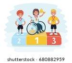 vector cartoon illustration of... | Shutterstock .eps vector #680882959
