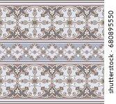 seamless with oriental motif.... | Shutterstock .eps vector #680895550