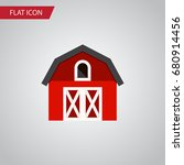 isolated depot flat icon.... | Shutterstock .eps vector #680914456