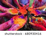 close up partial view of young... | Shutterstock . vector #680930416