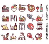 set of icons with food and... | Shutterstock .eps vector #680943898