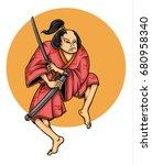 vector illustration of japanese ... | Shutterstock .eps vector #680958340