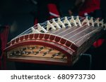musical string instrument of... | Shutterstock . vector #680973730