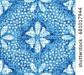 seamless abstract flower...   Shutterstock .eps vector #681017944