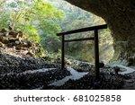 Stock photo japanese shinto shrine amanoyasugawara 681025858