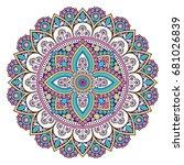 flower mandala. vintage... | Shutterstock .eps vector #681026839