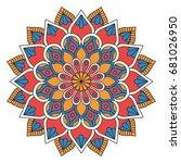 flower mandala. vintage... | Shutterstock .eps vector #681026950