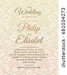 vintage wedding invitation...   Shutterstock .eps vector #681034273