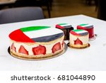 uae national holiday... | Shutterstock . vector #681044890