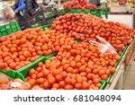 russia  st. petersburg 07.12... | Shutterstock . vector #681048094