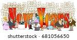 illustration of the words new... | Shutterstock . vector #681056650