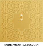 ramadan gold backgrounds vector ... | Shutterstock .eps vector #681059914