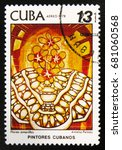 "Small photo of MOSCOW, RUSSIA - JULY 15, 2017: A stamp printed in Cuba shows a picture of artist Amelia Pelaez "" Flores Amarillas"", circa 1978"