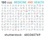 set vector line icons  sign and ... | Shutterstock .eps vector #681060769