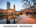 water way canal area in...   Shutterstock . vector #681062626