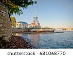 Small photo of Saint Petersburg, the building of MOE, the view from the shore of the Gulf of Finland.