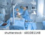 working medical personnel in... | Shutterstock . vector #681081148