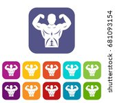 athletic man torso icons set... | Shutterstock .eps vector #681093154