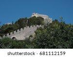citadel of the city of hvar  ... | Shutterstock . vector #681112159