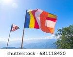 Colurful Buddhist Prayer Flags...