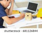engineering controls work ... | Shutterstock . vector #681126844