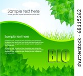 eco template | Shutterstock .eps vector #68115262