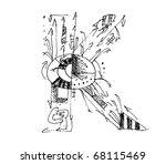 letter k | Shutterstock . vector #68115469
