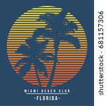 florida summer sun vector... | Shutterstock .eps vector #681157306