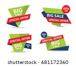 colorful shopping sale banner... | Shutterstock .eps vector #681172360