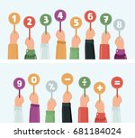 vector cartoon funny... | Shutterstock .eps vector #681184024