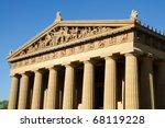 Parthenon Replica In A Public...