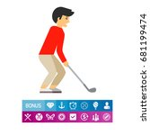 golf player with club | Shutterstock .eps vector #681199474
