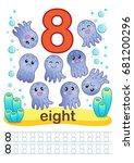 printable worksheet for... | Shutterstock .eps vector #681200296