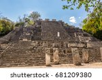 view of pyramid known as... | Shutterstock . vector #681209380