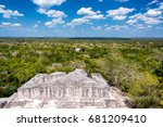 beautiful view of the ruins and ... | Shutterstock . vector #681209410