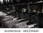 fitness or body building...   Shutterstock . vector #681234664