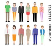 group of working people. flat... | Shutterstock .eps vector #681237538