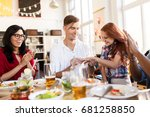 engagement and people concept   ... | Shutterstock . vector #681258850