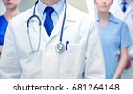 clinic  profession  people ... | Shutterstock . vector #681264148