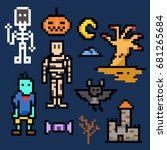 halloween. pixel art. elements... | Shutterstock .eps vector #681265684