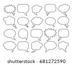 blank empty speech bubbles for... | Shutterstock .eps vector #681272590