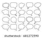 blank empty speech bubbles for... | Shutterstock .eps vector #681272590