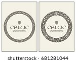 celtic knot braided frame... | Shutterstock .eps vector #681281044