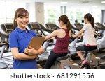 portrait of asian trainer in... | Shutterstock . vector #681291556