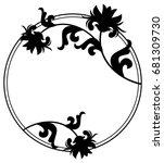 black and white silhouette... | Shutterstock .eps vector #681309730