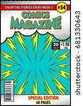 comic book cover. background... | Shutterstock .eps vector #681330643
