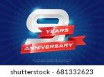 9 years anniversary background...   Shutterstock .eps vector #681332623