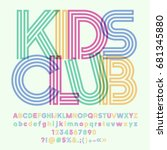 bright logo with text kids club ... | Shutterstock .eps vector #681345880