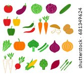 vegetable vector icon... | Shutterstock .eps vector #681349624