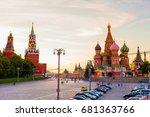 vasily the blessed and kremlin... | Shutterstock . vector #681363766
